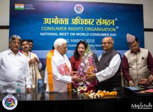 National Meet on World Consumer Day 2018