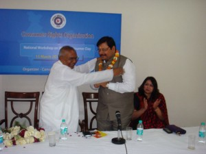 National Meet on World Consumer Day 2011