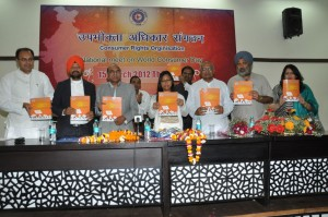 National Meet on World Consumer Day 2012