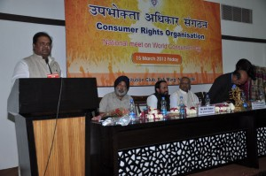 National Meet on World Consumer Day 2013