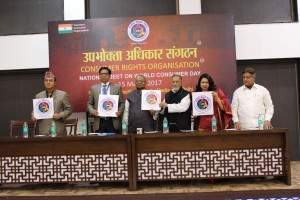 National Meet on World Consumer Day 2017